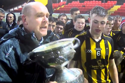 St Macartan's are Rannafast Cup champions