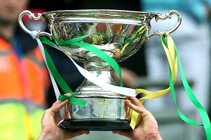 The Nicky Rackard Cup.