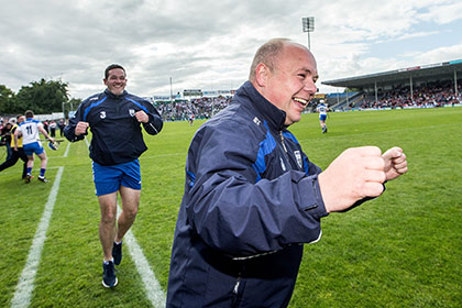 Waterford's manager Derek McGrath celebrates at the final whistle. INPHO