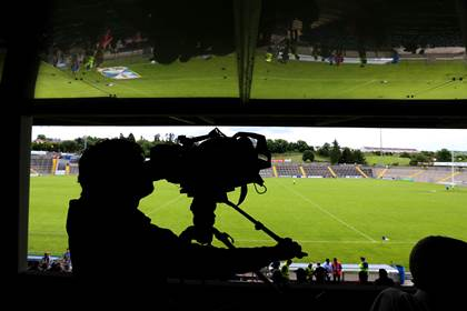 The view from the Breffni Park press box before the All-Ireland SFC Qualifiers Round 1B clash between Cavan and Westmeath.<br />&#169;INPHO/Cathal Noonan.